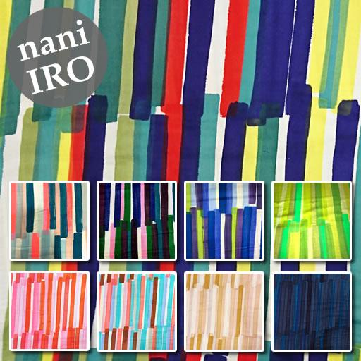 画像1: 【ダブルガーゼ】GRACE 太ストライプ naniIRO2018 naniIRO2019