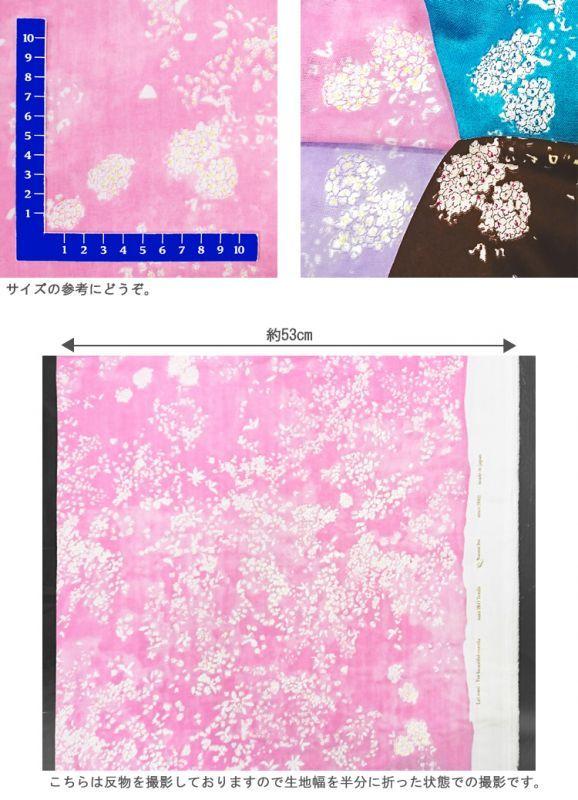 画像3: 【ダブルガーゼ】レイナニnaniIRO2019 Lei nani For beautiful corolla