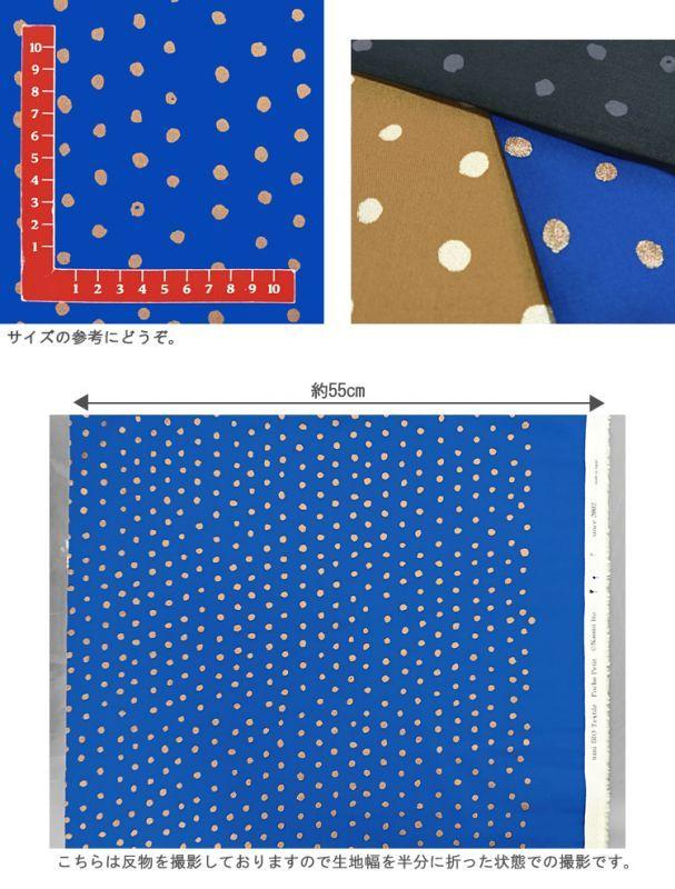 画像3: 【綿サテン】ポチョプチ 水玉 naniIRO2019 pocho petit