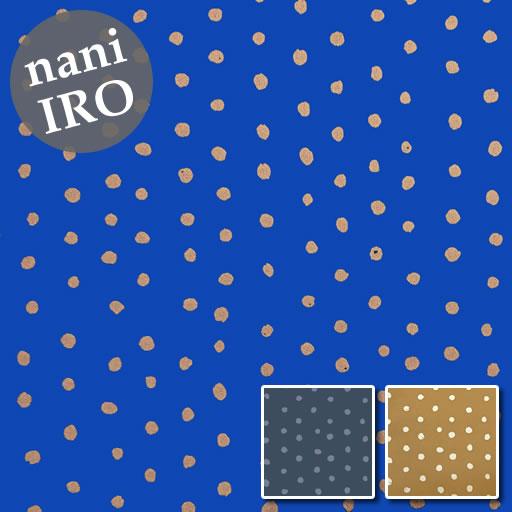 画像1: 【綿サテン】ポチョプチ 水玉 naniIRO2019 pocho petit