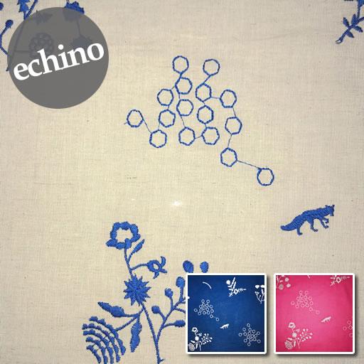 画像1: 【綿麻シーチング】刺繍スプラウト sprout echino2019 2019SS