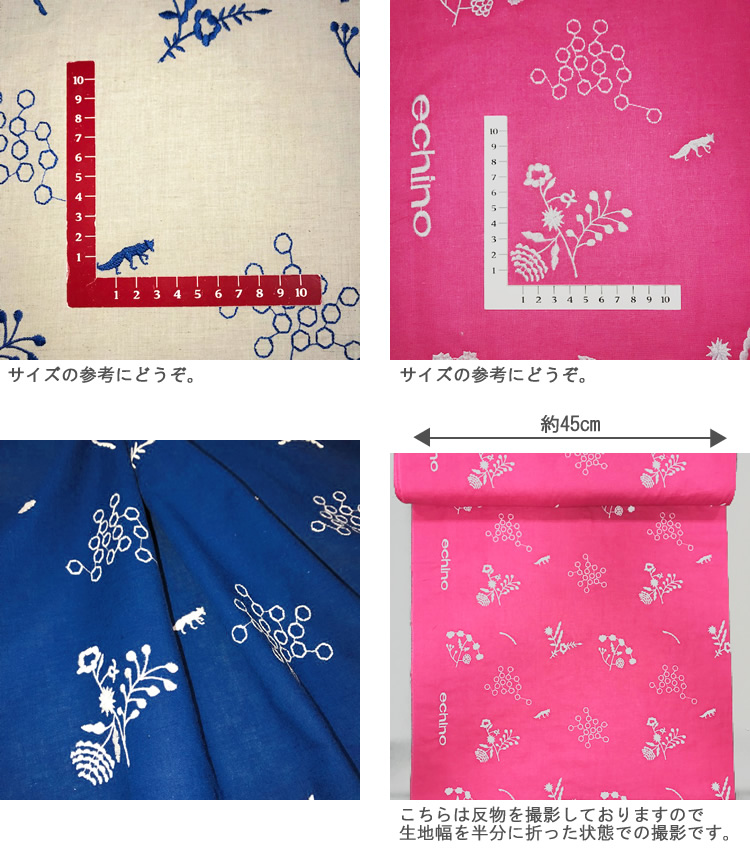 画像3: 【綿麻シーチング】刺繍スプラウト sprout echino2019 2019SS