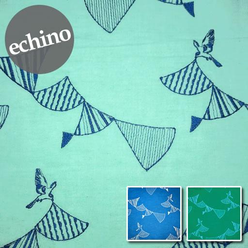 画像1: 【綿麻シーチング】刺繍フラッグ FLAG echino2019 2019SS