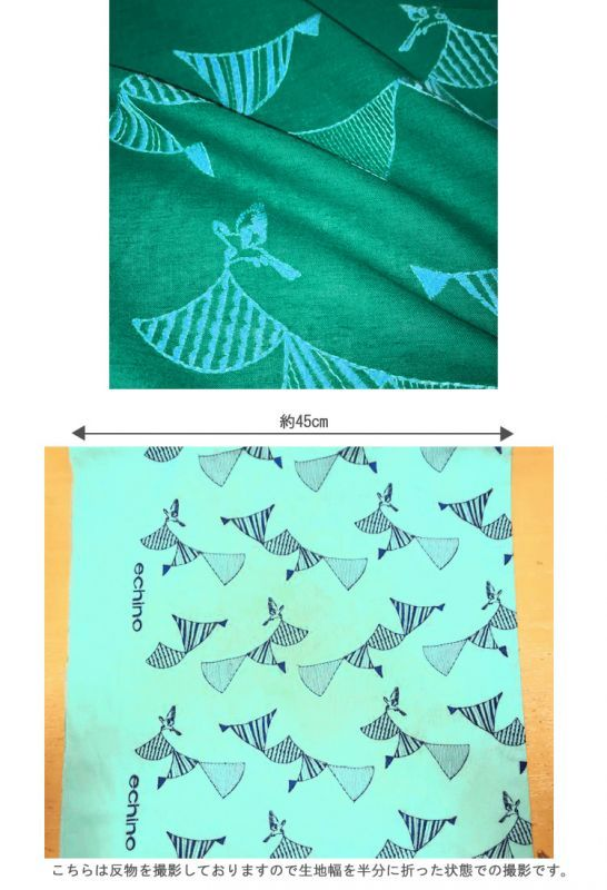 画像3: 【綿麻シーチング】刺繍フラッグ FLAG echino2019 2019SS
