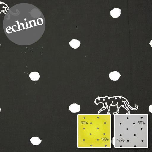 画像1: 【綿麻シーチング】刺繍パンサー PANTHER echino2019 2019SS