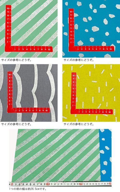画像3: 【綿麻キャンバス】エチノ ニコ ラメ  パターン echino2019 pattern 2019AW