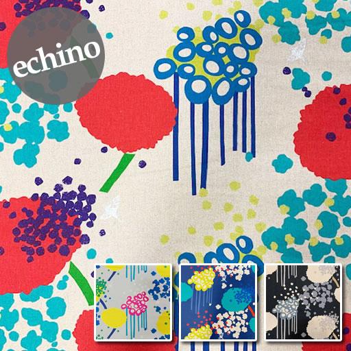 画像1: 【綿麻キャンバス】ラッシュ lush echino2020 2020SS