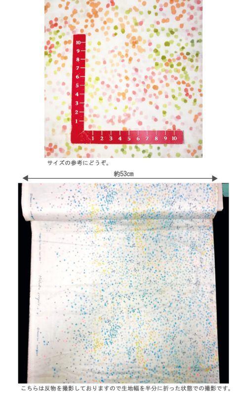 画像3: 【ダブルガーゼ】メロディークロッキー naniIRO2020