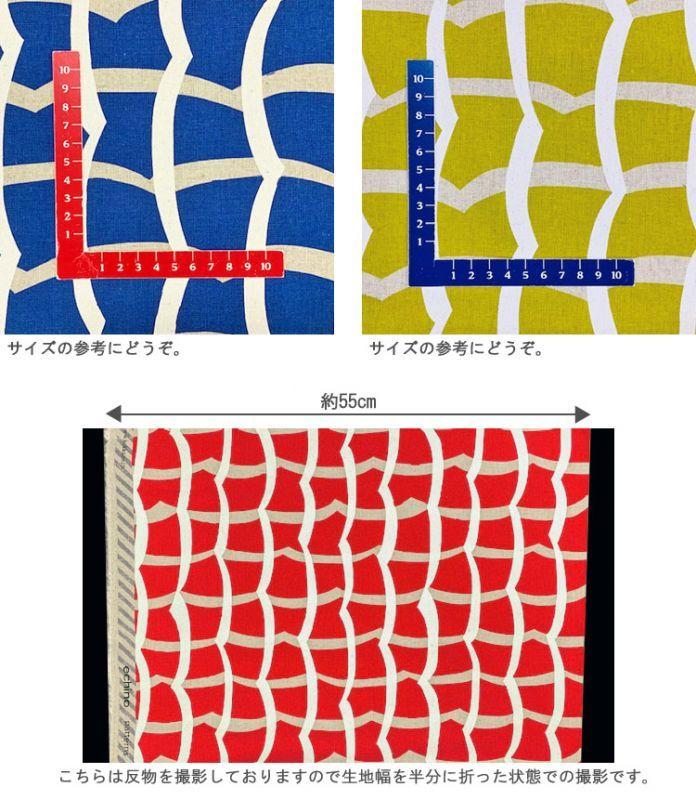 画像3: 【綿麻キャンバス】◎約50cm×約50cm 5色セット ワッフル waffle echino2020