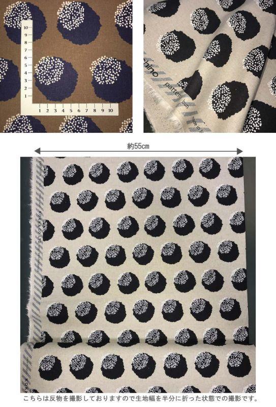 画像3: 【綿麻キャンバス】◎約50cm×約50cm 5色セット BUN ドット echino2020