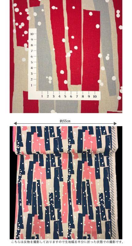 画像3: 【綿麻キャンバス】タンサン tansan echino2020