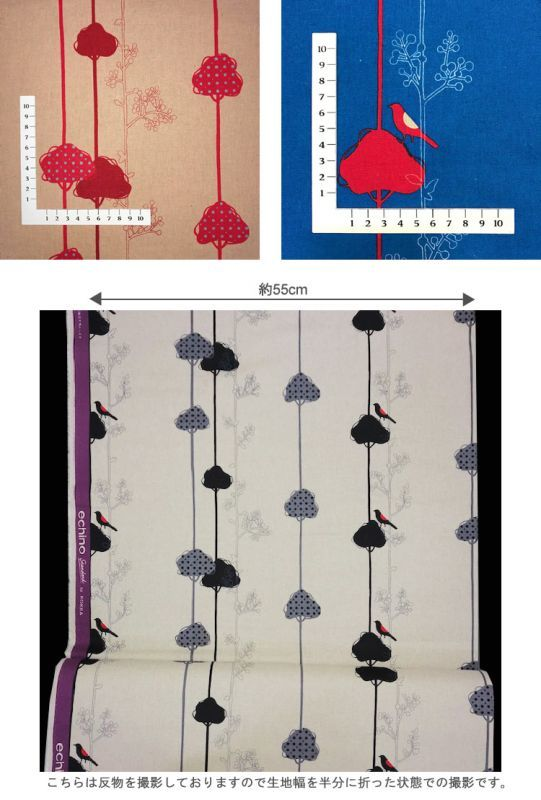画像3: 【綿麻キャンバス】◎約50cm×約50cm 4色セット バランスバード echino Standard 2020