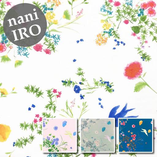 画像1: 【ダブルガーゼ】ジャルダンI JARDIN I naniIRO2020