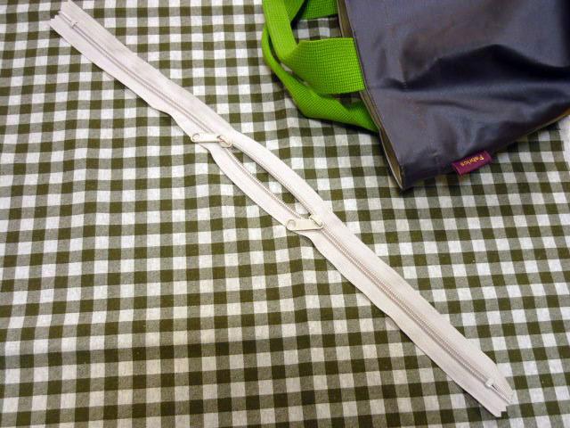 画像1: 【両開きファスナー】引っ張りが大きなファスナー 【ベージュ】50cm