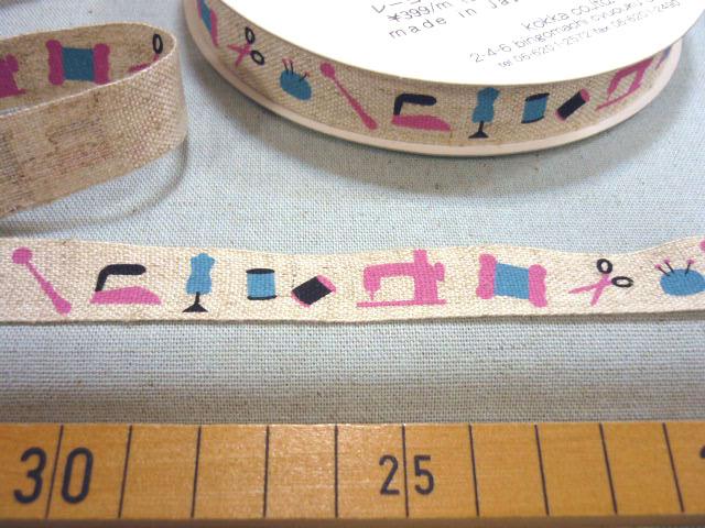 画像1: トレフル麻テープ ソーイング(2)【ピンク&水色】