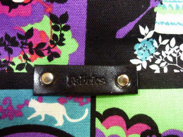 画像1: ファブリックスロゴ革タグ黒 カシメ2穴タイプ 5枚セット
