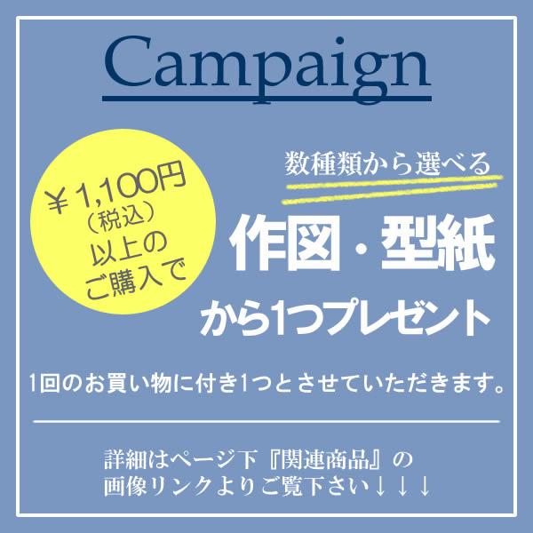 画像3: 【ダブルガーゼ】060006■約48cmハギレ エンガーデンC.香ピンク地 naniIRO2015